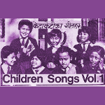 Students of Swarnim School - Children Songs